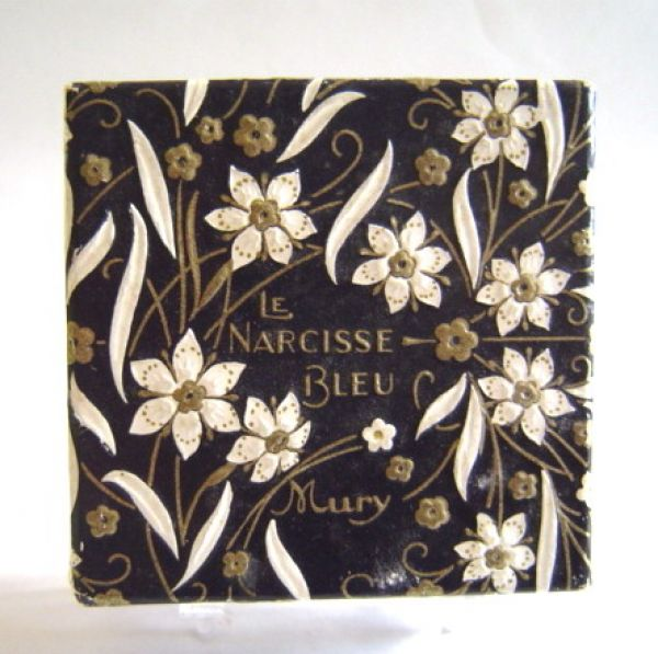 Mury - Le Narcisse Bleu Face Powder